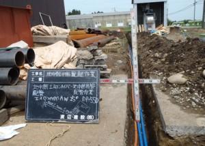 09-作業場右側配管